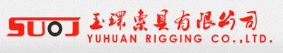 Yuhuan Rigging