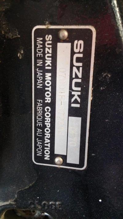 Suzuki DF70 4х-тактный