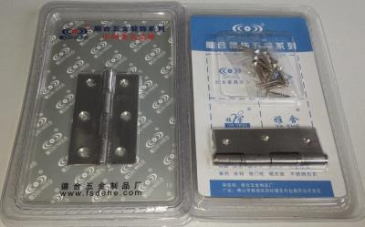 Навес петля нерж. комплект 2шт. 50-60-70 мм