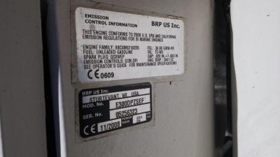 Пара Evinrude E300DPZSEF E300DCZSEF (прямого и обратного вращения)
