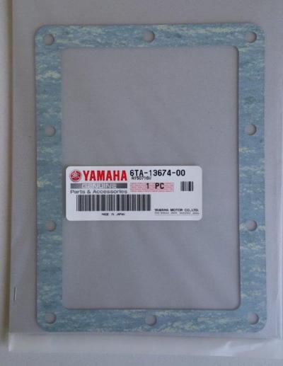 Прокладка интеркулера SX420