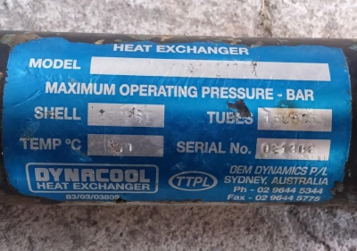 Масляный холодильник (теплообменник) высокого давления