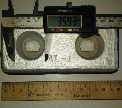 Анод алюминиевый AL-1 Япония, для корпуса, транцевых узлов 70x150x21 мм.