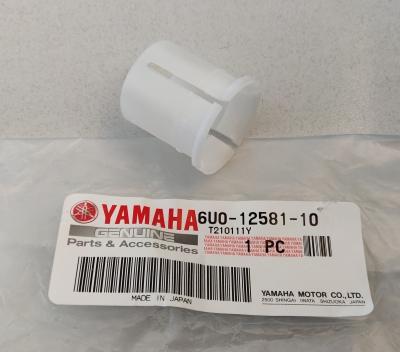 Замок пластиковый 25мм Yamaha оригинал