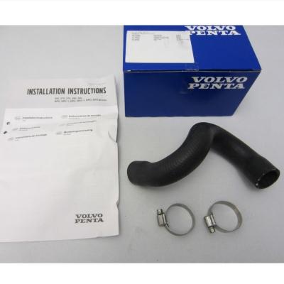 Шланг S-образный, Volvo-Penta AQ200-280, 280DP