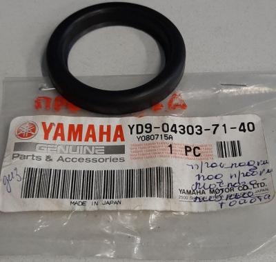 Прокладка под пробку маслозаливной  горловины Yamaha