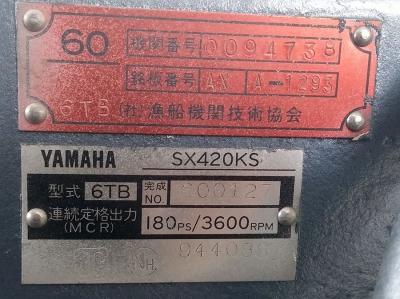 Yamaha SX420KS
