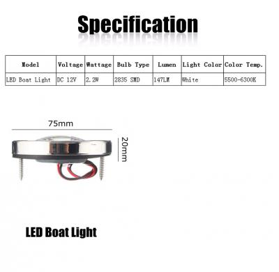 Подсветка палубы 2.2W 12V 2835SMD LED нержавейка