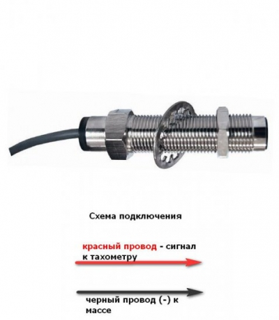 Датчик тахометра 2 провода, 65х45 мм, 100-15000 Гц, синусоидальный имп., резьба М16х1.5