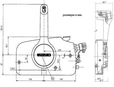 Дистанционное управление Suzuki DF8AR-250, накладное