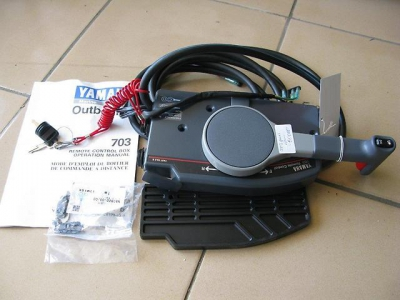 Дистанционное управление Yamaha 703
