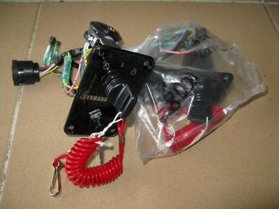 Дистанционное управление Yamaha 704
