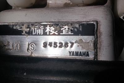 YAMAHA 700 RA
