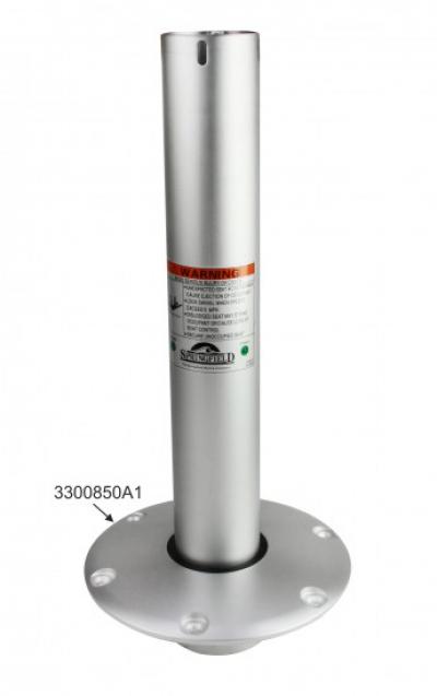 Стойка Plug-in L457 мм/D73 мм