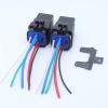 Реле трима (комплект 2шт.) влагозащищенное с проводами