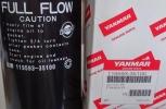 Масляный фильтр (байпас) Yanmar 6LY 119593-35100 оригинал