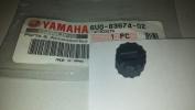 Наконечник датчика трима Yamaha оригинал