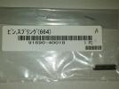 Прищепка (наконечник тяги реверса) штифт пружины DE-DHT, DE-DHD