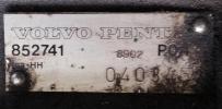 Рулевая рейка колонки 290