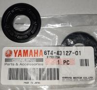 Втулка оси гидроцилиндра Yamaha