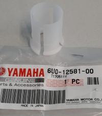 Замок пластиковый 21мм Yamaha оригинал