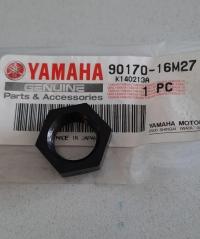Гайка Кардана верхнего редуктора Yamaha