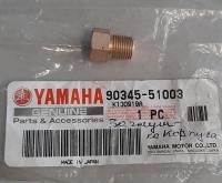Заглушка Корпуса Yamaha, оригинал