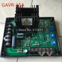 Регулятор напряжения GAVR-15А для генераторов TEMCO и др.