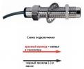 Датчик тахометра 2 провода, 100х80 мм, 100-15000 Гц, синусоидальный имп., резьба М16х1.5