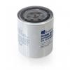 Фильтр топливный 10 мк вставка сменная (малая)