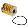 Фильтр топливный, сменная вставка 10 мк для OM225