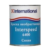 Interspeed 6400 необрастайка синяя, 1кг