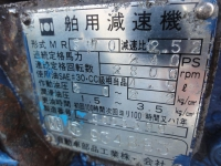 Isuzu UM4BG1TCX дизельный с редуктором 2.52:1