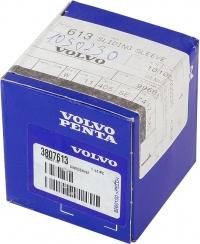 Муфта сцепления Volvo Penta