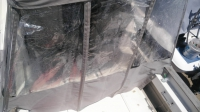 Yamaha FR23 тент-палатка-лайт