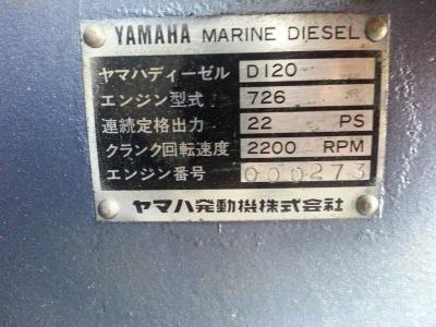 Yamaha D120 яхтенный дизель