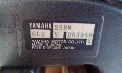 Yamaha 25  2х тактная с короткой ногой