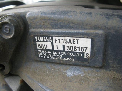 4х тактный Yamaxa F115